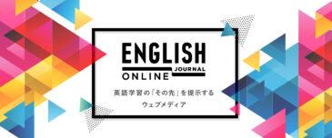 English-Journal